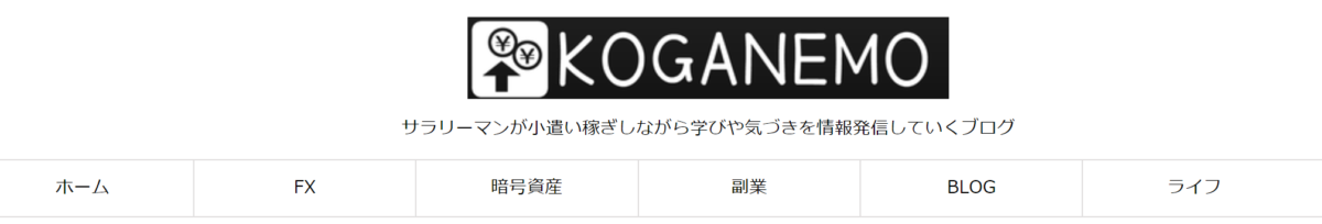 ブログタイトル ロゴ画像(変更後)